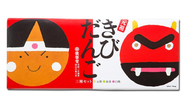 元祖きびだんご3種セット(箱)(個包装)|廣榮堂インターネット店